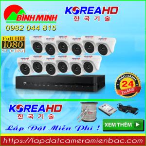 Trọn Bộ 12 Mắt Camera KOREA 2.0