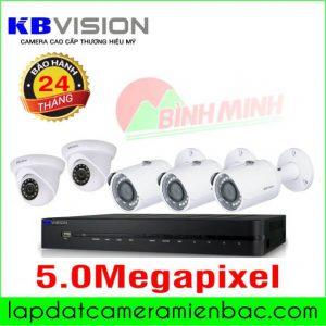 Bộ Camera 5.0M KBVISION giá Ưu Đãi !